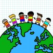 Stock Vector: Kids holding hands the planet earth .Vector