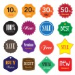 Stock Vector: Set of business vintage badges and labels.