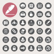Office icons set. Illustration — Stock Vector