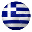 3d rendering of a soccer ball. ( Greece Flag Pattern ) — Stock Photo #26647769