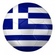3d rendering of a soccer ball. ( Greece Flag Pattern ) — Stock Photo