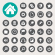 Computer menu icons set — Stock Photo