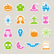 Stock Vector: Halloween icon set.