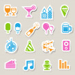 Party and Celebration icon set. — Stock Vector #37572425