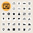 Map and Location Icons set  — Stock Vector #42771985