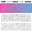 Thin Line Icons set — Stock Vector #44584121