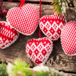 Christmas tree decorations — Stock Photo #21384705