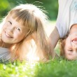 Children having fun — Stock Photo