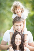 Family portrait — Stockfoto