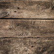 wood texture — Stock Photo #22231245