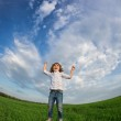 Happy kid jumping — Stock Photo #25537609