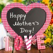 Mothers day — Stock Photo #38806665
