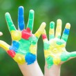 Happy hands — Stock Photo #41752551