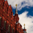 Architecture of the Museum of Russian history — Stock Photo