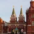 Resurrection Gate To Red Square Of Moscow City — Stock Photo