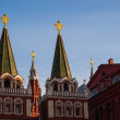 Resurrection Gate To Red Square Of Moscow City - Stock Photo