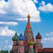 Vasily the Blessed cathedral and the Red Square of Moscow — Stock Photo