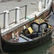 Gondola berthed - Stock Photo