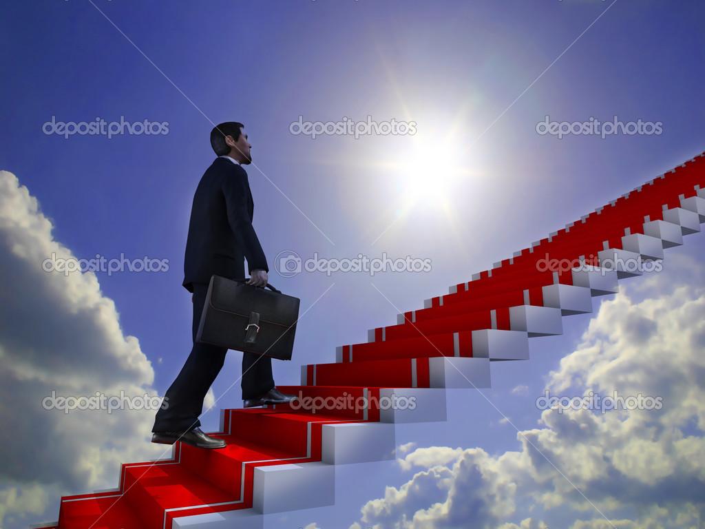 По карьерной лестнице поздравление