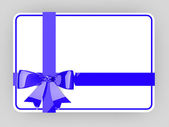 Gift on a white background — Stock Photo