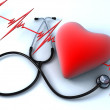 Stock Photo: Heart health