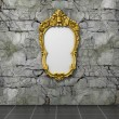 Ornate vintage frame — Stock Photo