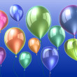 Stock Photo: Balloon