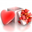 Stock Photo: Gift from heart