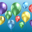 Foto Stock: Balloon