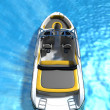 Speed boat — Stock Photo #13329845