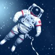 The astronaut on in an outer space against stars — Stock Photo #27865581