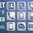 9 Universal 3D Icons for Web, Mobile, business and communication — Stock fotografie #42395299