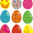 Easter eggs — Stock Vector #24100629