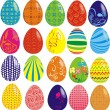 Easter eggs — Stock Vector #24100873