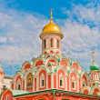 Royalty-Free Stock Photo: Cathedral of the Mother of God&#039;s Kazan Icon in Moscow
