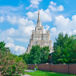 Stalin Skyscraper in Moscow — Stock Photo