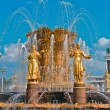 Royalty-Free Stock Photo: View of Fountain Friendship of nations