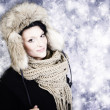 Stock Photo: Winter clothing