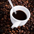 Stock Photo: Coffee blend