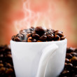 Stock Photo: Toasted coffee