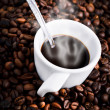 Hot mochcoffee — Stock Photo #25060193