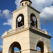 Clock tower - Foto Stock