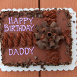 Daddy's birth day cake — Stock Photo