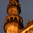 Stock Photo: Minaret