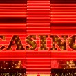 Casino sign — Stock Photo #19479565