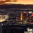 Las Vegas panorama — Stock Photo #20141647