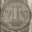 Stock Photo: One rupee symbol