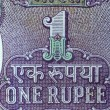 Stock Photo: One rupee mark