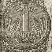 One rupee symbol — Stock Photo