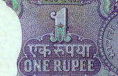 Segno di una rupia — Foto Stock